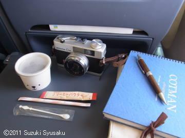 宮の森日記【出張編】●5/10(火)今月も飛行機で…。