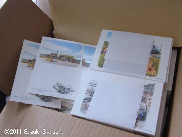 宮の森日記●新しいポストカード