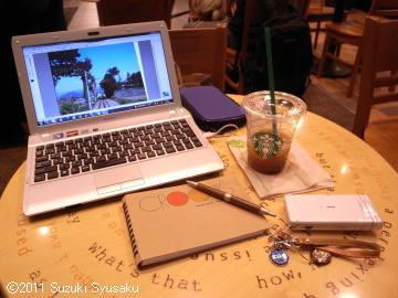 宮の森日記●夜の大通公園