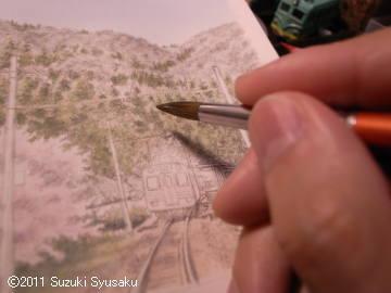 宮の森日記●水彩技法