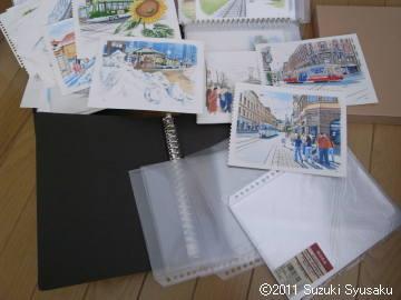 宮の森日記●原画の整理