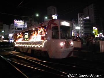 宮の森日記【出張編】●10/10(月)都電の花電車♪