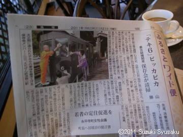 宮の森日記【出張編】●11/21(月)荒天の福井最終日
