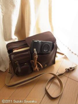 宮の森日記●新しい鞄