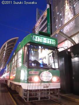 宮の森日記●ギャラリー電車!
