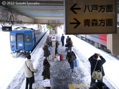 宮の森日記【出張編】●2/26(日)左義長の福井・勝山へ