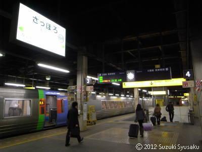 宮の森日記【出張編】●2/29(水)最後の十和田観光電鉄