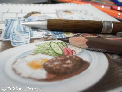 宮の森日記●目玉焼きハンバーグ