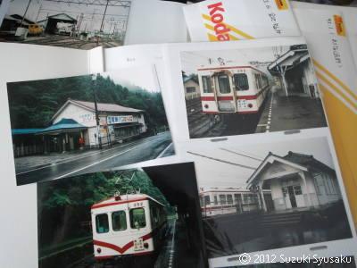 宮の森日記●19年前の福井旅行