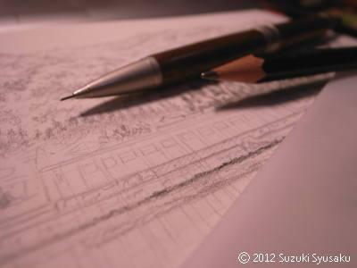 宮の森日記●急遽着手