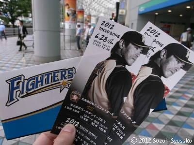 宮の森日記【出張編】●6/28(木)念願の東京ドーム!