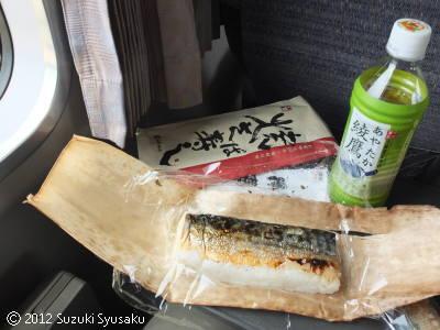 宮の森日記【出張編】●7/25(水)福井最終日