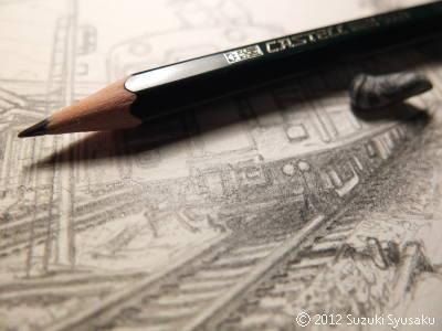 宮の森日記●遠方の作品