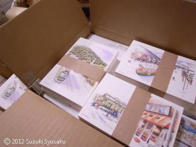 【速報】8/26「市電フェスティバル」で新作ポストカード発売