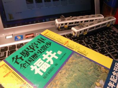 宮の森日記●福井からのメール