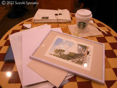 宮の森日記●新しい額縁