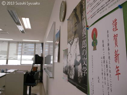 宮の森日記●近況報告
