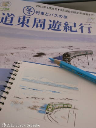 宮の森日記●鯖江のメガネ、できました♪