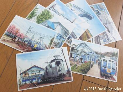 【作品掲載】えちぜん鉄道「ポストカードセット」2013年版