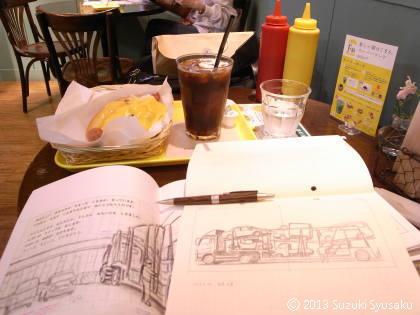 宮の森日記●遅めの昼食