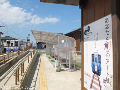 宮の森日記【出張編】●8/25(日)「えちぜん鉄道展」へ