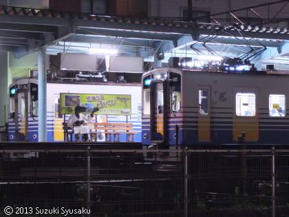 宮の森日記【出張編】●8/31(土)再び福井へ