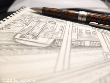 宮の森日記●自宅作業