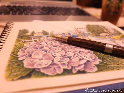 宮の森日記●加筆修正