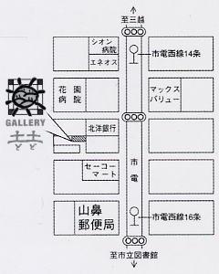 【作品展】3/17~4/2「ギャラリー土土」作者来場予定