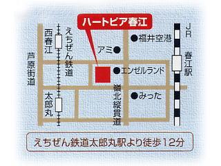 【作品展】「えちぜん鉄道10周年展」本日8/24開幕