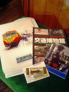 宮の森日記【出張編】●5/23(水)鉄道博物館