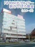 おしらせ●【水彩色鉛筆画講座】NHK文化センター4月期募集
