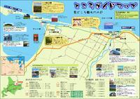 ところガイドマップ完成!!