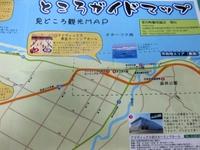 観光協会ホームページ公開間近です!!