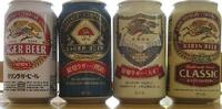 キリン復刻ラガービールを今頃味わう/地ビールにオモウこと