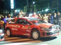 2004年のセレモニアル・スタート/Rally JAPAN
