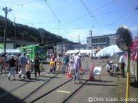 【札幌 市電の日々】 電車事業所(市電フェスティバル)