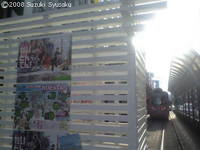 【札幌 市電の日々】 西4丁目