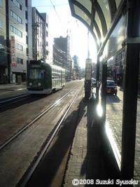 【札幌 市電の日々】 中央区役所前