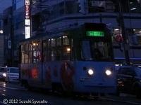 【札幌市電】213号車(根室のかに・さんま)