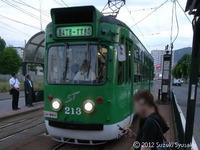 【札幌市電】213号車