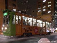 【札幌市電】213号車(くきつ)