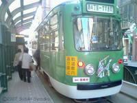 【札幌市電】214号車