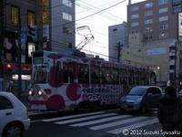 【札幌市電】214号車(不動産のビッグ)