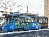 【札幌市電】221号車(コンチネンタルオートス)