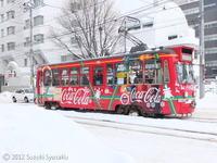 【札幌市電】221号車(コカ・コーラ)