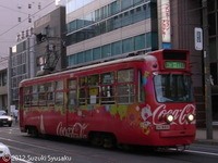 【札幌市電】242号車(コカ・コーラ)