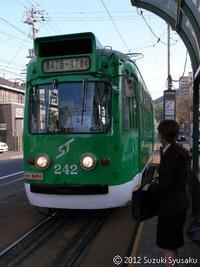 【札幌市電】242号車