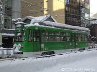 【札幌市電】243号車