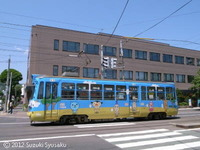【札幌市電】243号車(Qoo)